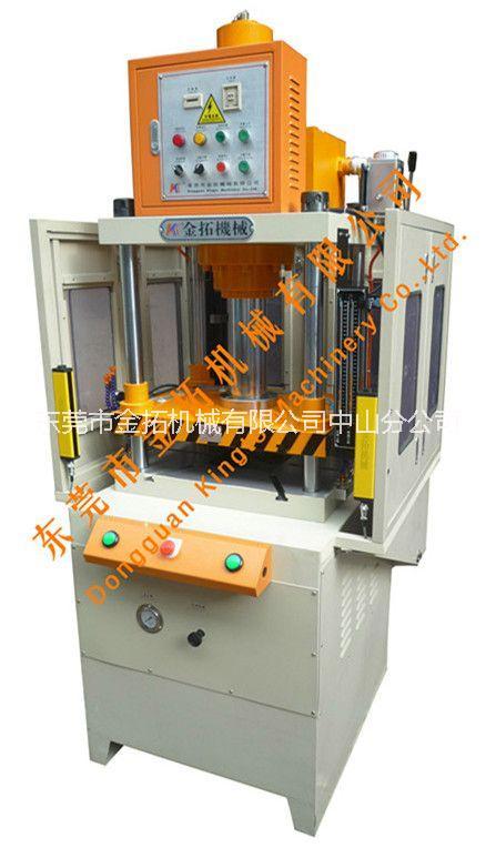 供应KTQL压铸件冲边整形油压机