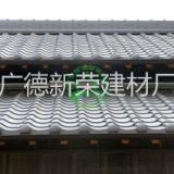 供应日本和瓦供应商、苏州供应陶土彩瓦厂,无锡仿古庙宇瓦价格
