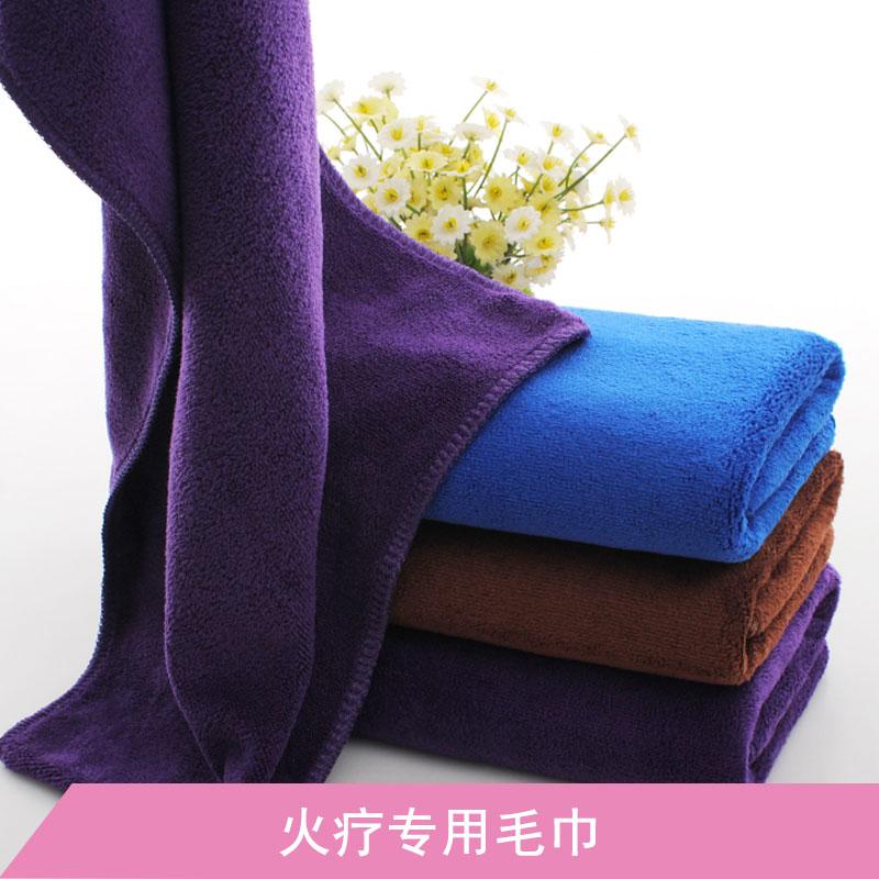 高阳厂家权健火疗专用毛巾 舒适柔软全棉加厚阻燃毛巾多规格厂家定制
