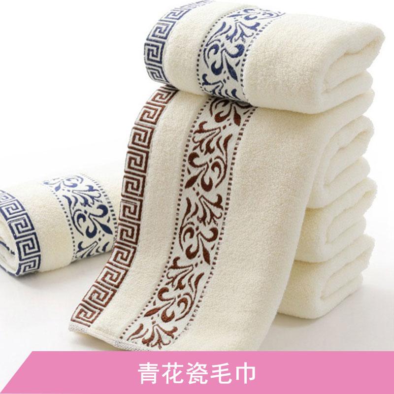 全棉织造青花瓷毛巾舒适柔软亲肤超强吸水活性印染全棉无捻纱毛巾