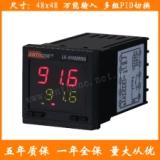 智能温控表 PID温控表 LU-916KGJ5J5000 48*48温控表 万能输入 继电器输出