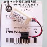 美国AB PLC专用电池