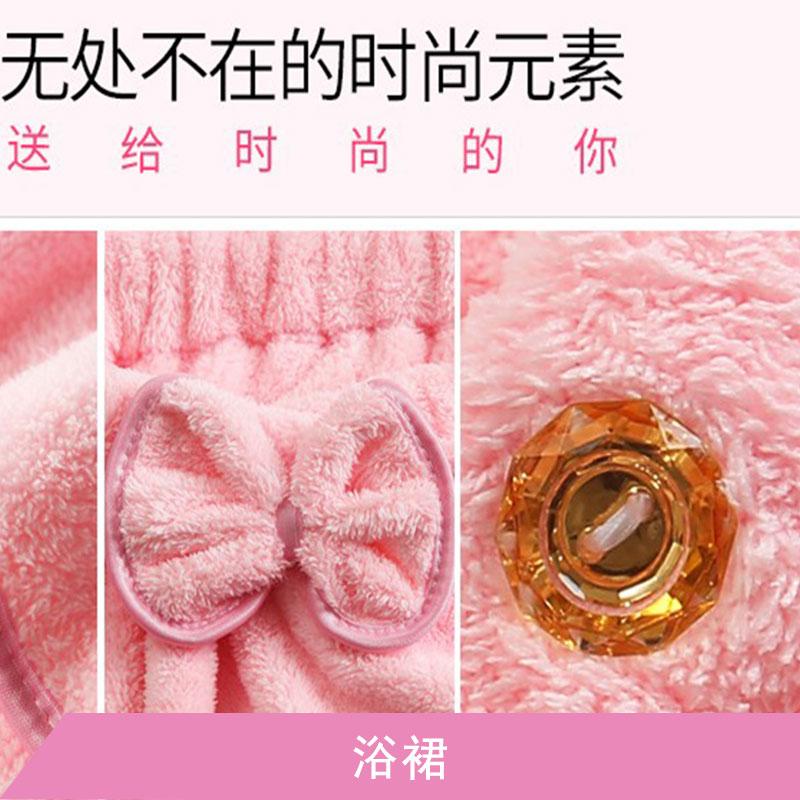 高阳纺织产品厂家浴裙定制 超细纤织造舒适柔软超强吸水居家穿戴浴巾 上海浴裙 高阳浴裙