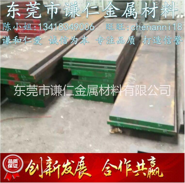 蓝十字钢40CrNiMo(A 合金结构钢SNCM439
