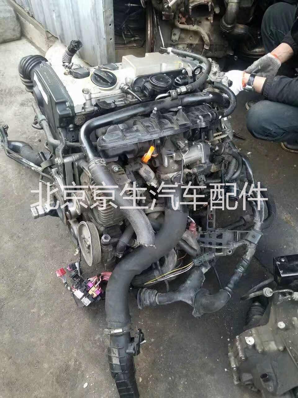 奥迪A6L2.0T发动机