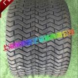 草坪轮胎 26.5*14-12 卡莱轮胎  草地轮胎26.5*14-12