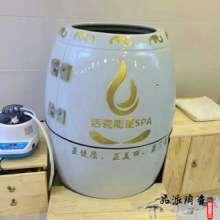 圣菲之美活瓷能量缸的定制价格