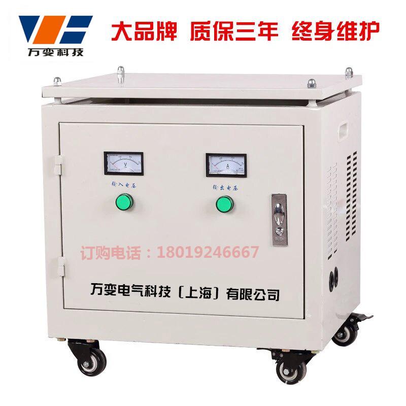 特价万变SG-1.6KVA三相干式隔离变压器 三相380V转三相220V 1.6KW 万变SG-1.6KVA三相干式变