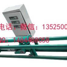 微型螺旋定量配料秤给料机厂家公司煤粉、粉煤灰、碳定量配料秤给料机批发