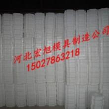 鞍山铁路挡渣板模具质量 鞍山水泥拦水带模具材质 鞍山踏步板塑料模具厂家