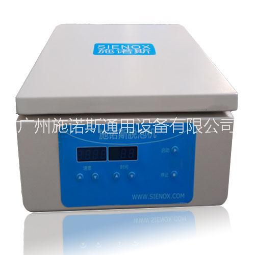 UV胶粘剂转印胶荧光粉 小型实验室脱泡机