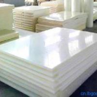 包邮超高分子量聚乙烯板零裁UPE板hdpe板材耐磨耐冲击高分子板