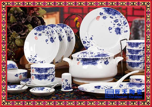 批发骨瓷餐具高档商务礼品  陶瓷餐具