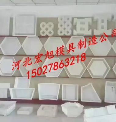 江苏省公路塑料模具厂家图片/江苏省公路塑料模具厂家样板图 (2)