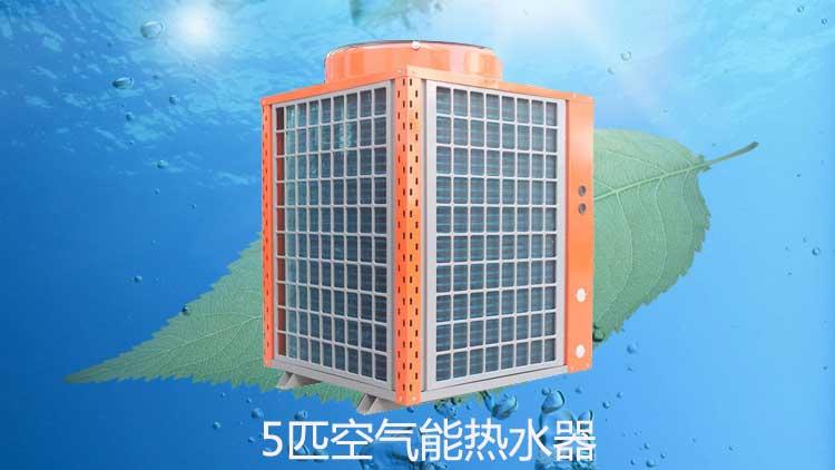柳州科信空气能热水器厂家特价促销