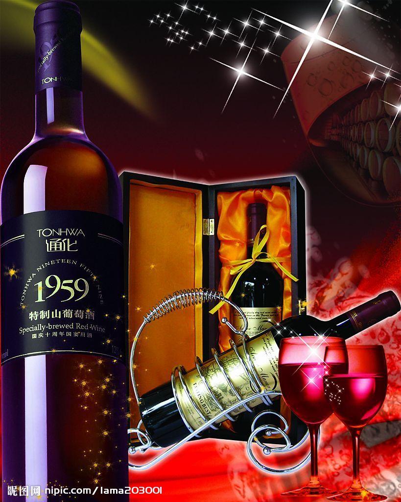 奥地利红酒进口需要哪些资料