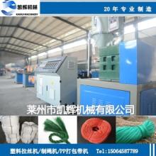 聚乙烯拉丝机厂家,塑料圆丝绳设备,PE圆丝拉丝机