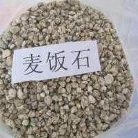优质麦饭石