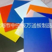 塑料中空板,塑料中空板箱,中空板,珠海中空板