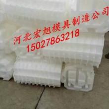 大连护肩板模具材质  大连空心六边形模盒厂家 大连预制水渠平板模具供应