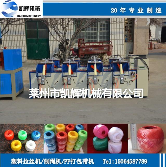 高速塑料打球机规格,线绳打球机,绕球机出厂价质保一年