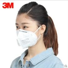 3M9001V9002v防雾霾图片
