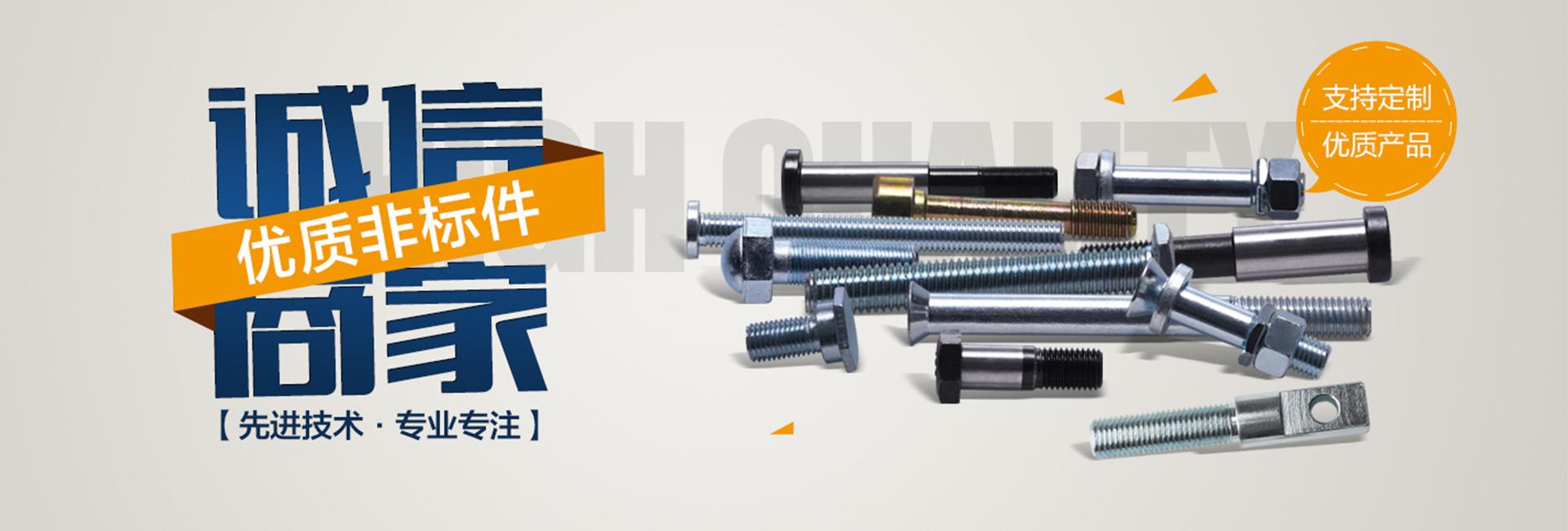 平台直销供应 十字槽盘头自钻自攻螺钉 GB/T15856.1-1995
