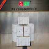 火龙HLGX-289陶瓷纤维模块硅酸铝纤维模块
