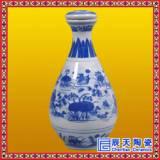 陶瓷酒瓶 高档陶瓷酒瓶 加厚酒瓶批发