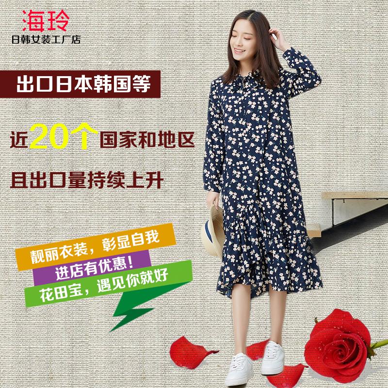 韩版女装加盟品牌可以选择海玲服饰吗?