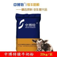 小牛奶粉小牛代乳粉增加免疫力批发