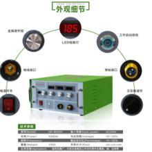 电火花堆焊修复机HS-BDS01