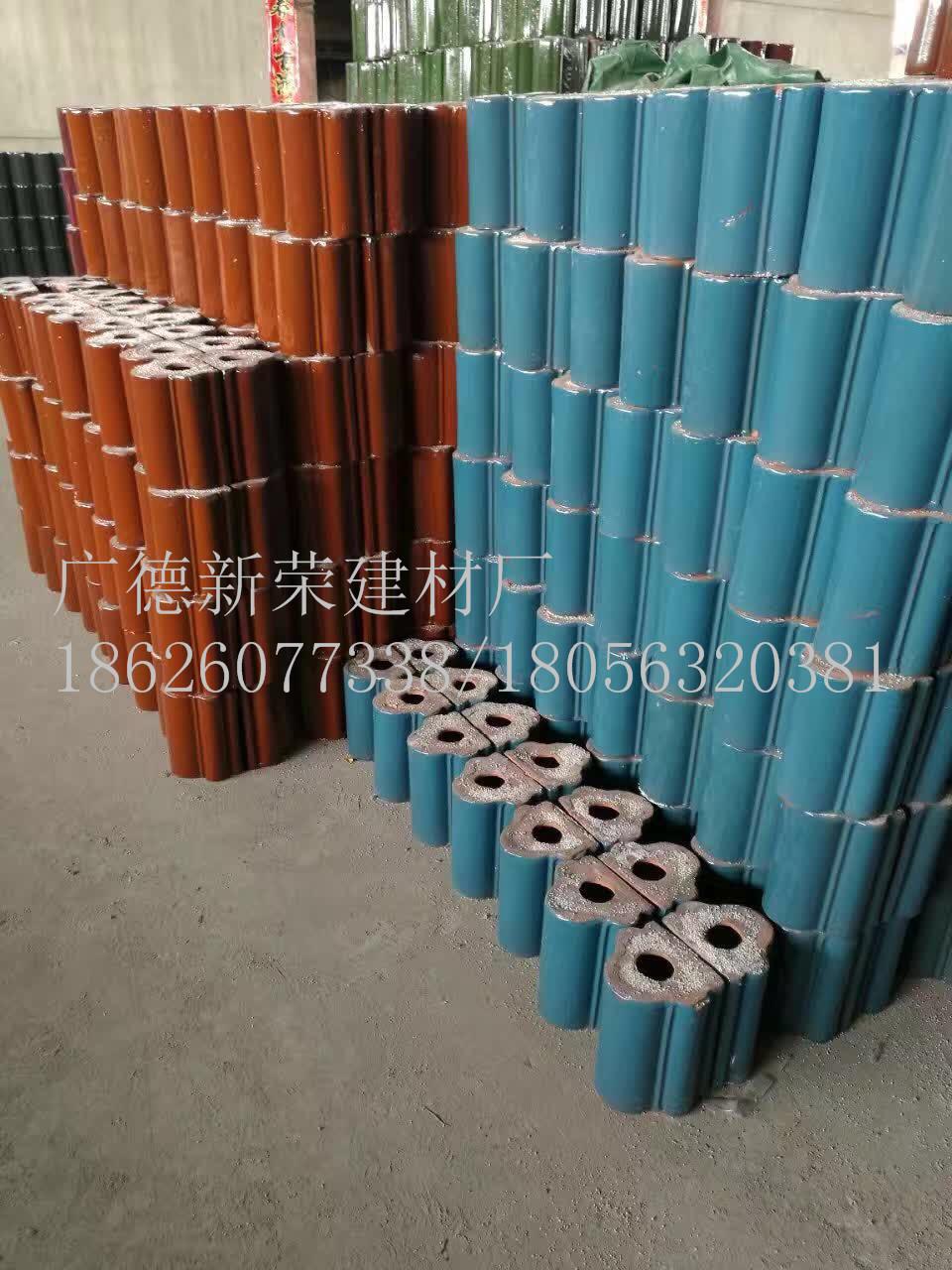 供应安徽宜兴琉璃瓦配件、合肥s瓦配件价格,黄山s瓦配件厂家供应