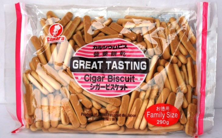 保税区巧克力进口清关代理公司  广州巧克力进口清关报关费用