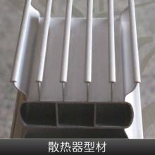 散热器型材铝及铝合金材金属建材LED灯具散热价格实惠散热器型材厂家供应