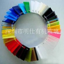 供应高透亚克力板 高透亚克力板生产厂家 高透亚克力板代理 深圳高透亚克力板 透明亚克力板供应商