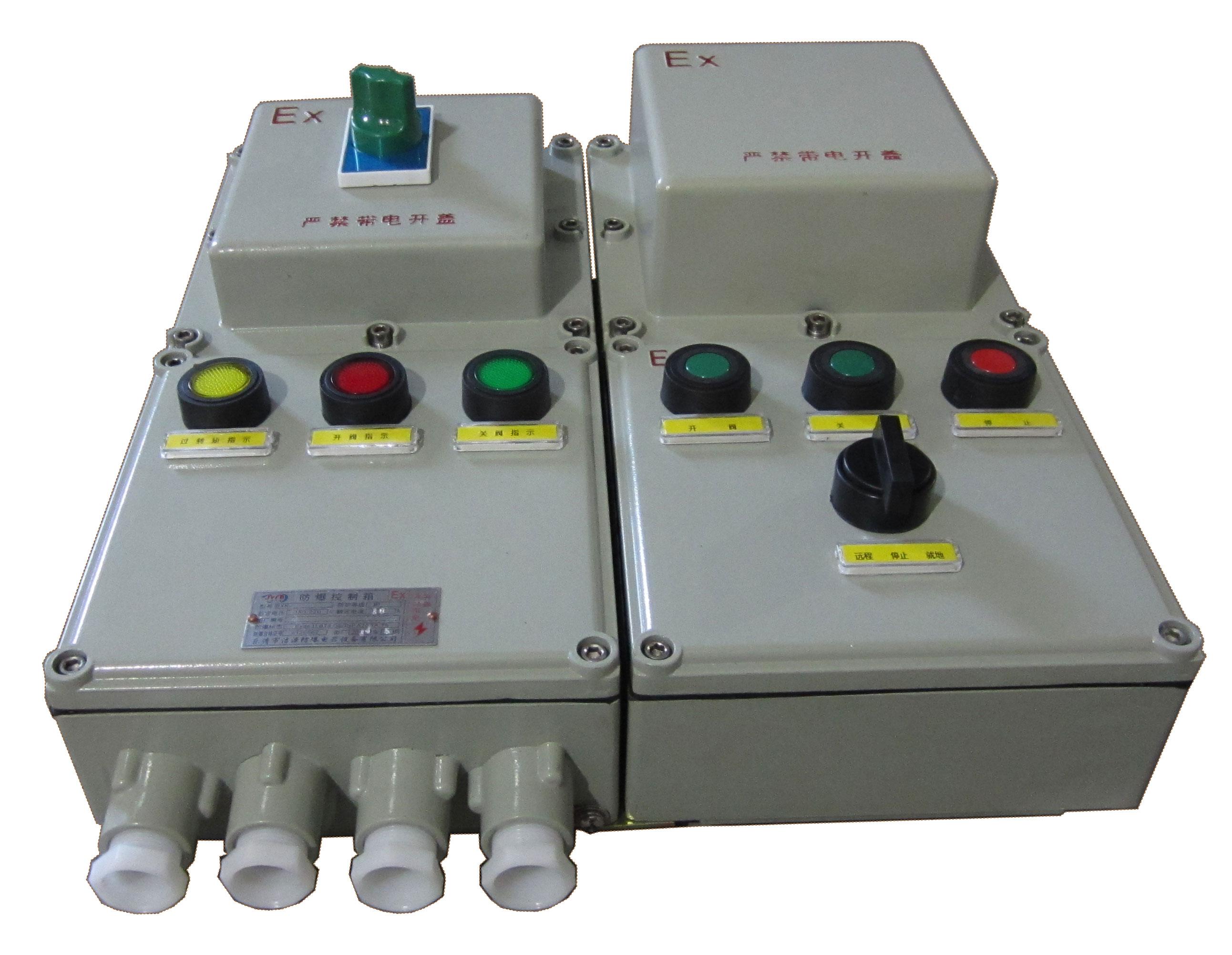阀门控制箱图片/阀门控制箱样板图 (2)