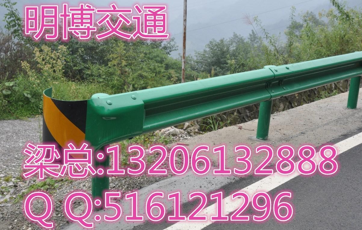 哪里有重庆公路波形梁钢护栏生产厂家
