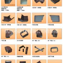 嘉兴专业生产彩铝檐沟天沟PVC成品天沟pvc矩形落水管批发