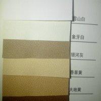125克原桨纸潘多拉纹压纹纸