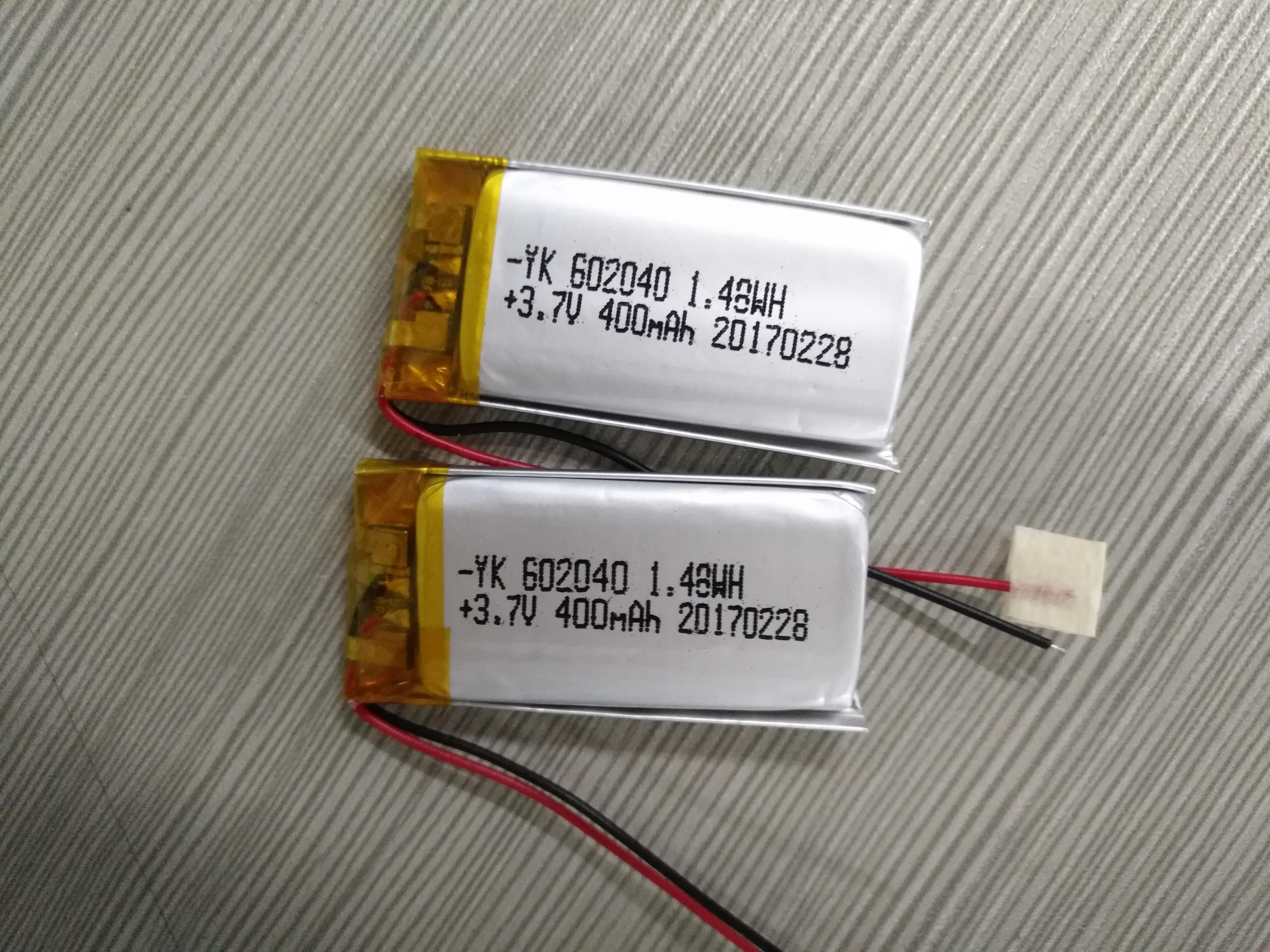 400mAh3.7V聚合物锂电池