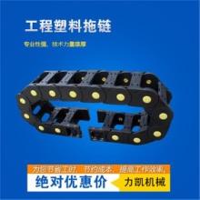 机床塑料拖链生产厂家