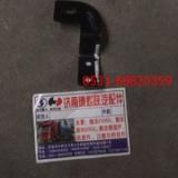 散热器支架 dz9625953803