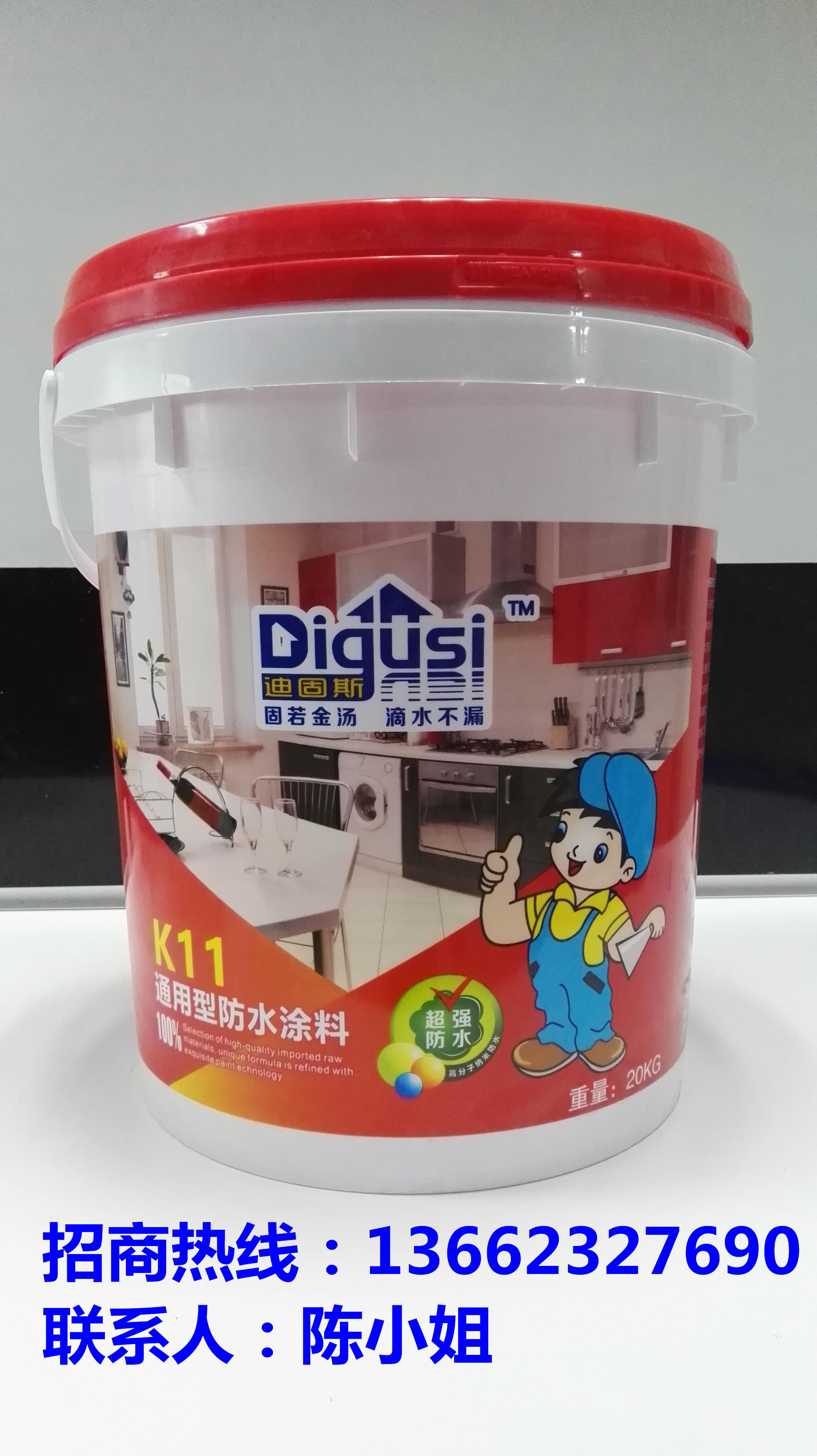 强力瓷砖粘结剂生产厂家   批发价格
