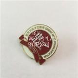 低价供应金属徽章 专业生产纪念章 胸章