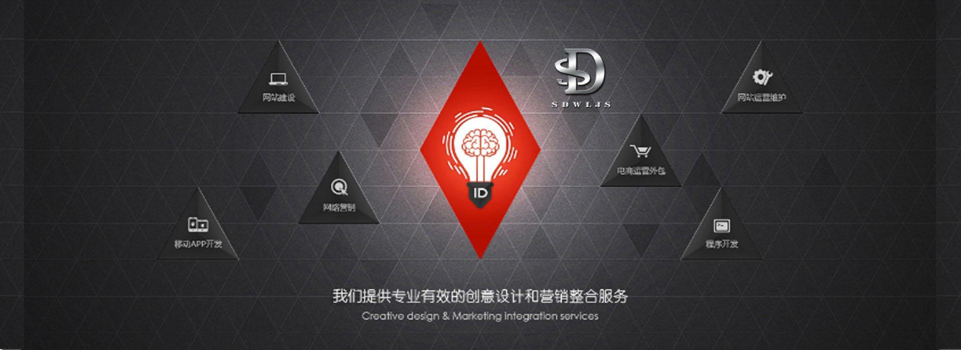 广州闪迪网络科技有限公司