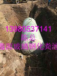 昆明PE塑料检查井销售13980537141