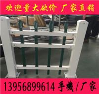 陕西西安PVC护栏销售