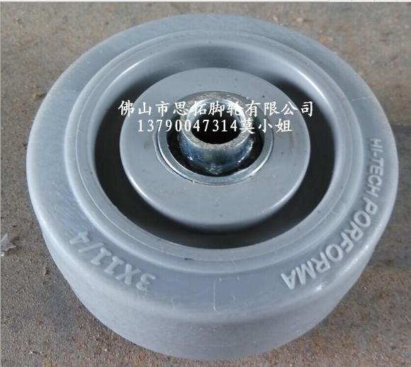 静音橡胶轮图片/静音橡胶轮样板图 (3)