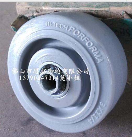 静音橡胶轮图片/静音橡胶轮样板图 (4)